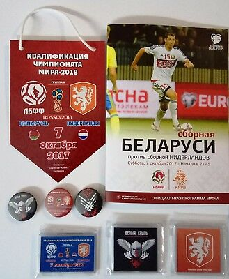BELARUS NETHERLANDS HOLLAND 7 October 2017 Q WC-2018 Official programm