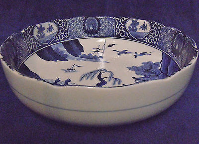 "Japanese Blue Willow Design Bowl 9 ¾"" X 2 ¾"""