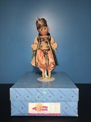 """10"""" MADAME ALEXANDER """"SHAHARAZAD"""" Doll #1144 mint condition new in the box"""