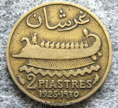 Lebanon 1925 2 Piastres, Ancient Battleship