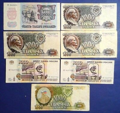 RUSSIA: Set of 11 Rouble Banknotes  - Very Fine Condition