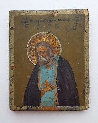 Antique Russian Orthodox Icon Seraphim of Sarov. 19 th century
