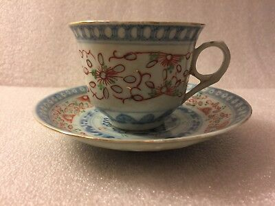 Antique Chinese Blue & White Porcelain Teacup with handle and Saucer, Marked
