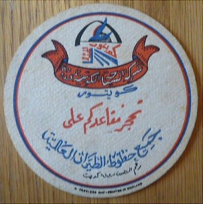1960's Kuwait Tours Limited Beermat  -Some Arabic Writing