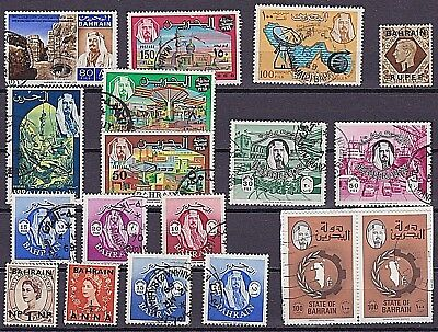 Bahrain Lot / Collection Of 18 Stamps