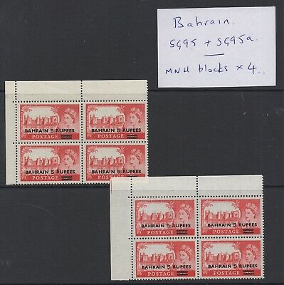 Bahrain. 1955. 5s rose-red Castles SG95, SG95a in unmounted mint blocks x 4.