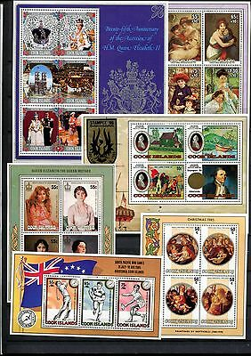 25 Mng Cook Islands Souvenir Stamps 1977 – 1985 Silver Jubilee / Queen Mother ++