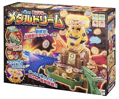 Medal Dream Treasure Shooting - Coin catapult game from Japan D721