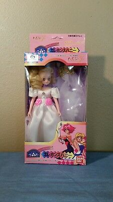Bandai 1997 Sailor Moon Bride Doll Cutey Honey Figure Sealed NIB