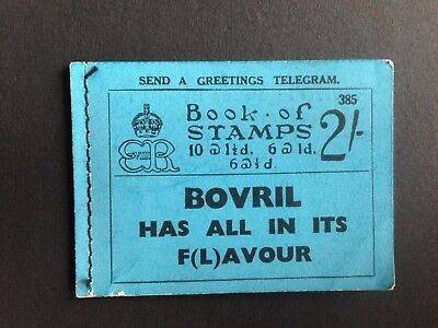 """Stamp booklet """"2s"""" s Ed 385 KEVIII A very fine complete example List Price £140"""