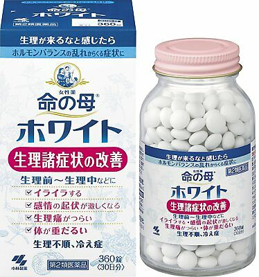 Mother White tablets of the second drug class life From Japan F / S