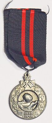 Finland WWII 1939-40 Winter War Medal