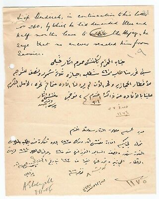 EGYPT ÄGYPTEN 1906 RARE LETTER SIGNED BY ENGLISH UK Arthur Weigall