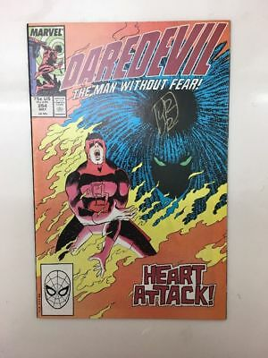 DAREDEVIL #254 (May 1988, Marvel)   First Appearance TYPHOID MARY