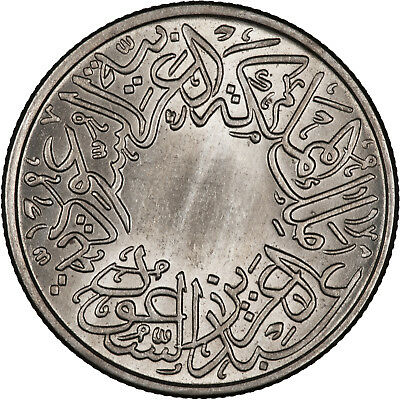 Saudi Arabia 1937 (Struck in 1947) Ghirsh TONED BU
