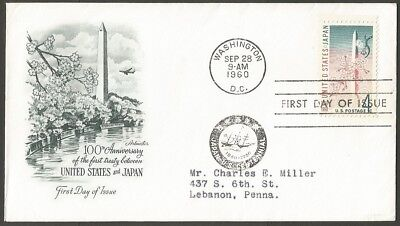 Us Fdc 1960 Treaty Between United States & Japan 4C Stamp First Day Of Issue