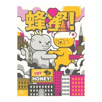 McDonald's Honey Sauce Limited Edition Poster 0121/1000