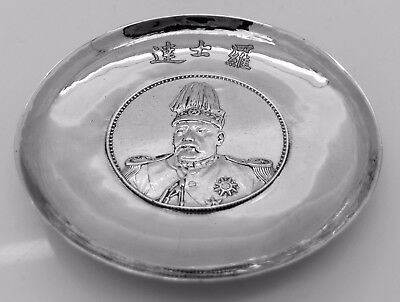 Chinese SOLID SILVER COIN DISH c.1930