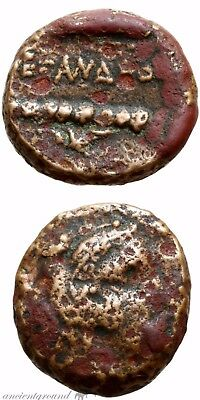 Ancient Greek Coin Ae 16 Alexander The Great 336-323 Bc