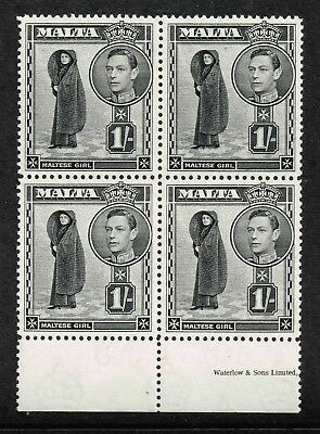 SG224-226 blocks of 4 and 6 all marginal, nice items and attractive