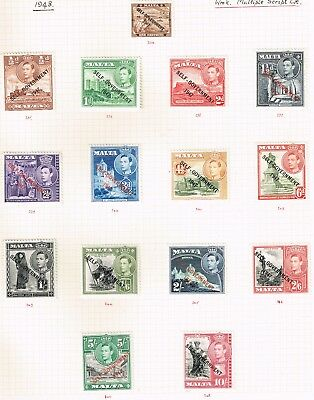 1947 self-government SG234-248 to 10/-, nice attractive items. MM
