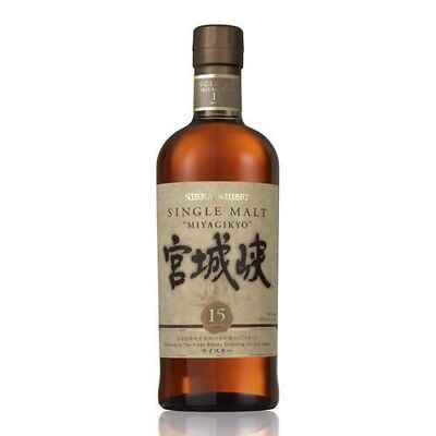 Nikka Miyagikyo 15 Year Old Single Malt Japanese Whisky 700ml