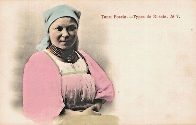 RUSSIA - Types of Russia - A Lady - HAND TINTED !! pub.: SCHERER & NABHOLZ N°7