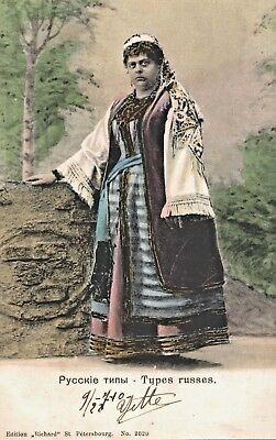RUSSIA - Types of Russia - A well dressed Lady, pub.: EDITION RICHARD N°2020