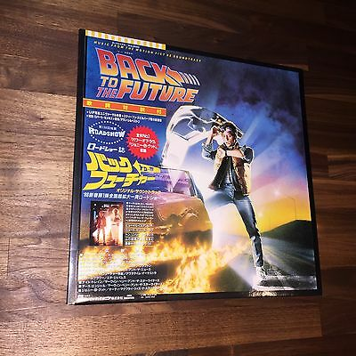 Back To The Future (Soundtrack) - Japanese LP | Vinyl