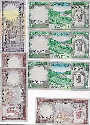 Saudi Arabia Banknots from 1968 to 1977 VF to Un.