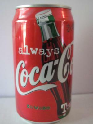 Vintage 1999 12 Fl Oz Coca Cola Coke Can From Hong Kong Full Contents
