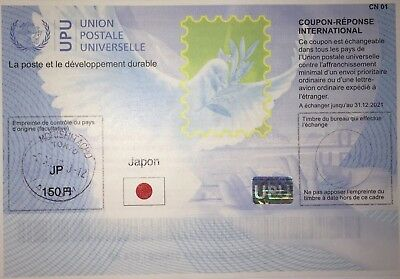 International Reply Coupons (IRCs) expire 12/31/2021 from various countries