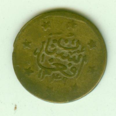 Afghanistan 1930 Pul-Lot A4