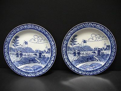Mottahedeh Museum of Arts Repro 18th Century Chinese Export Dutch Market Plates
