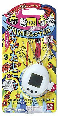 NEW Kaettekita Chibi Tamagotchi White 2017 Bandai Japan 20th Anniv.