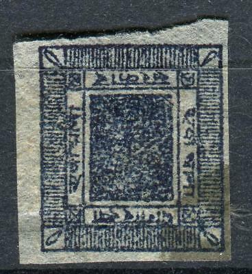 1917-1918 Nepal Sc#29a Used
