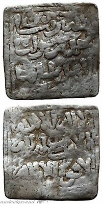 Anonymous Islam Medieval Silver Square Coin Dirham 1150-1238 Ad
