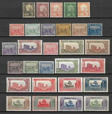 France TUNISIA 1906-26 complete set of 29 stamps MNH-VF Sc 29-57