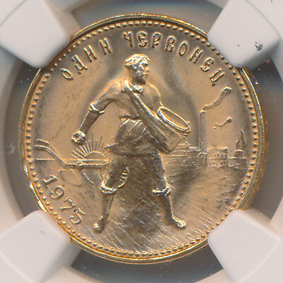 USSR GOLD 10 Rouble 1975 Chervonetz - NGC MS 66