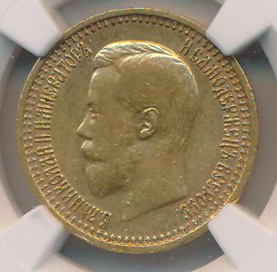 Russia GOLD 7.5 Rouble 1897 - NGC AU 55