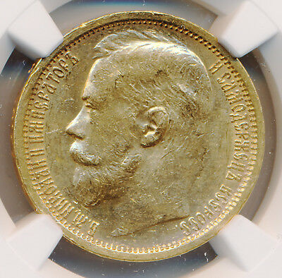 Russia GOLD 15 Rouble 1897 AT Wide Rim - NGC MS 61