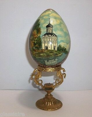 Vintage Russian EGG Hand Painted Wood Free GOLD Gilt Stand DRAGONS Signed