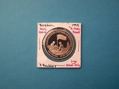 Russian Coins 1995 Year 3 Rubles Commemorative Nice Coin. Uncirculated