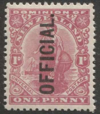New Zealand NZ 1925 1d Rose-Carmine Dominion Official Lithographed WMK MNH