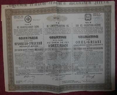31264 RUSSIA 1889 Orel-Griasi Railway Bond 2000 RM - with coupons