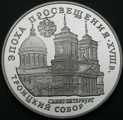 RUSSIA 3 Roubles 1992 Proof - Silver - The Saint Trinity Cathedral - 385 ¤