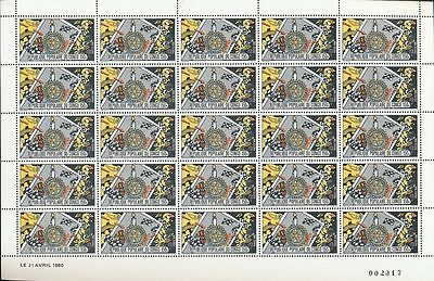 Congo Rotary complete sheet of 25 never folded MNH nice showpiece 1980