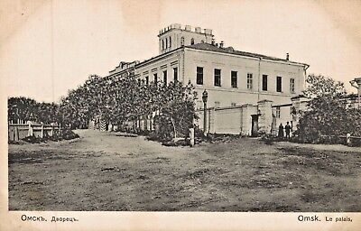 RUSSIA - OMSK, The Palace - RED CROSS POSTCARD