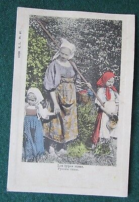 Antique Imperial Russian Tinted Postcard of Peasant Country Girls Russian Types