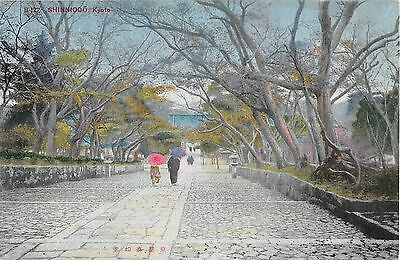 Japan postcard Kyoto Shinniodo